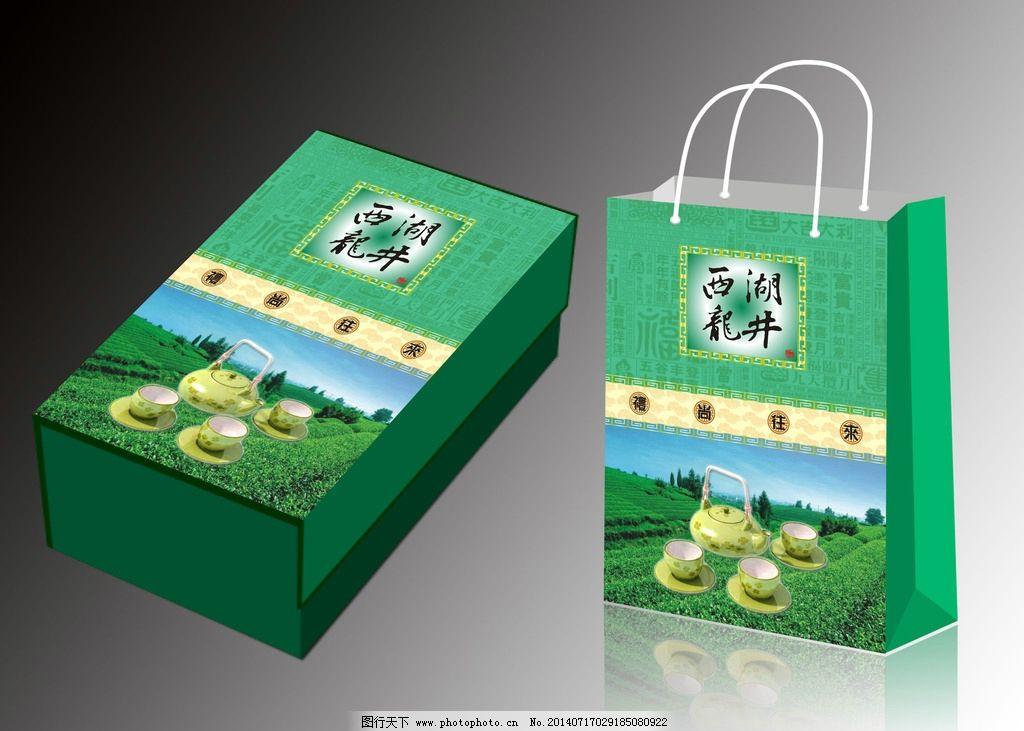 西湖龙井包装展开图图片_包装设计_广告设计_图行天下图片