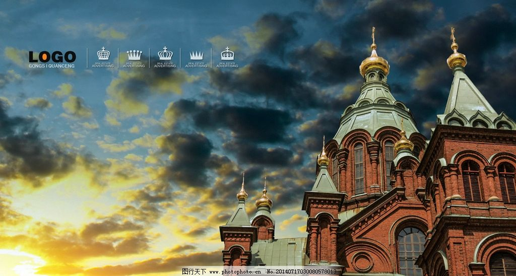 欧式建筑 古建筑 教堂 城堡 浓云 朝霞 夕阳 海报设计 广告设计 设计