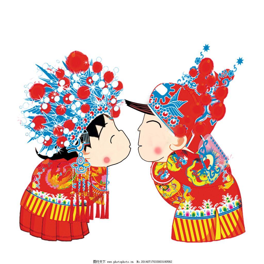 樱桃小丸子 结婚照/樱桃小丸子之小丸子与花轮的结婚照