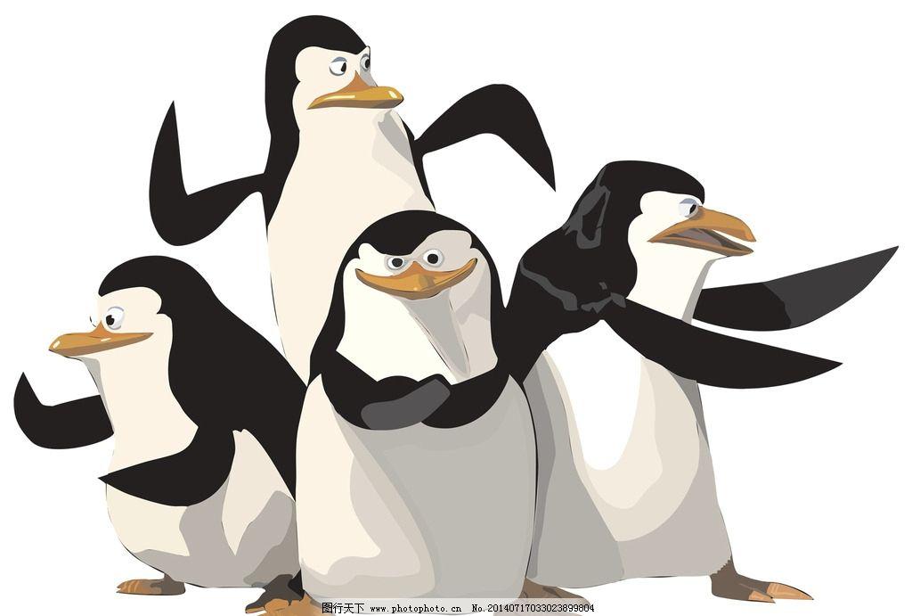 qq头像企鹅q版