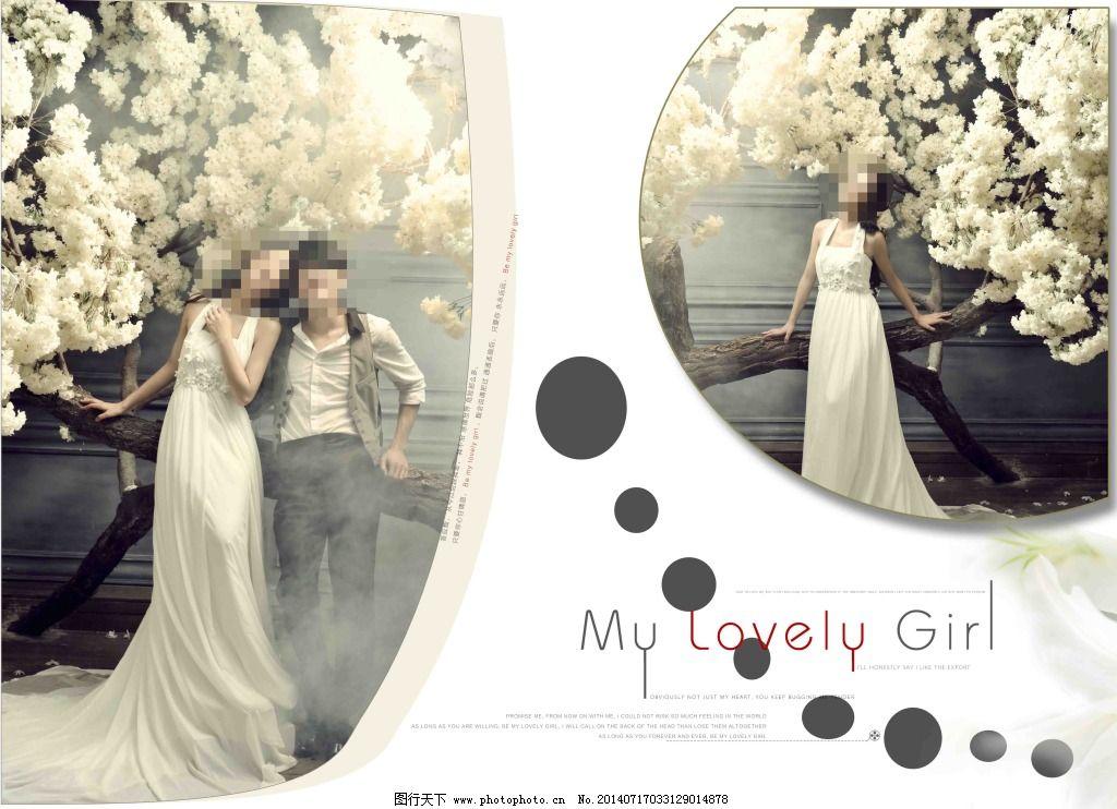照背景 psd分层素材 设计 300dpi psd psd源文件 婚纱儿童写真相册