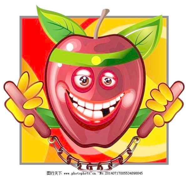 卡通苹果图免费下载 卡通人物 卡通矢量图 苹果 矢量卡通 卡通人物图片