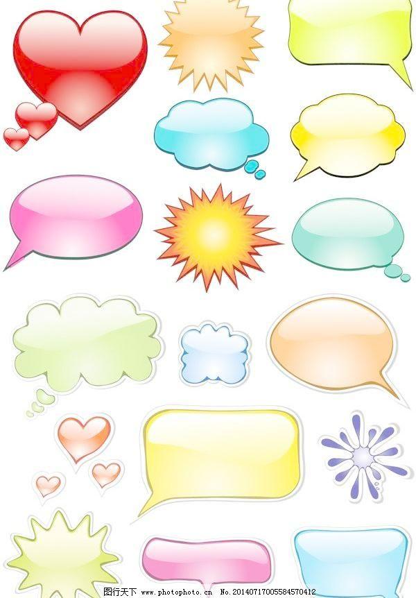 实现对话框的意图的形式图片