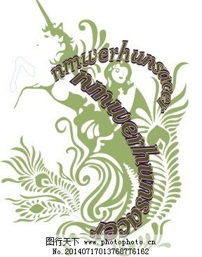 印花矢量图 动物 文字 绿色 花纹 免费素材