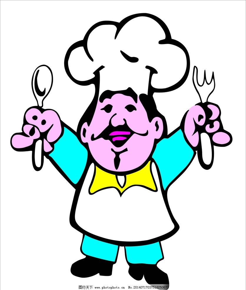厨师 卡通 卡通人物 卡通厨师