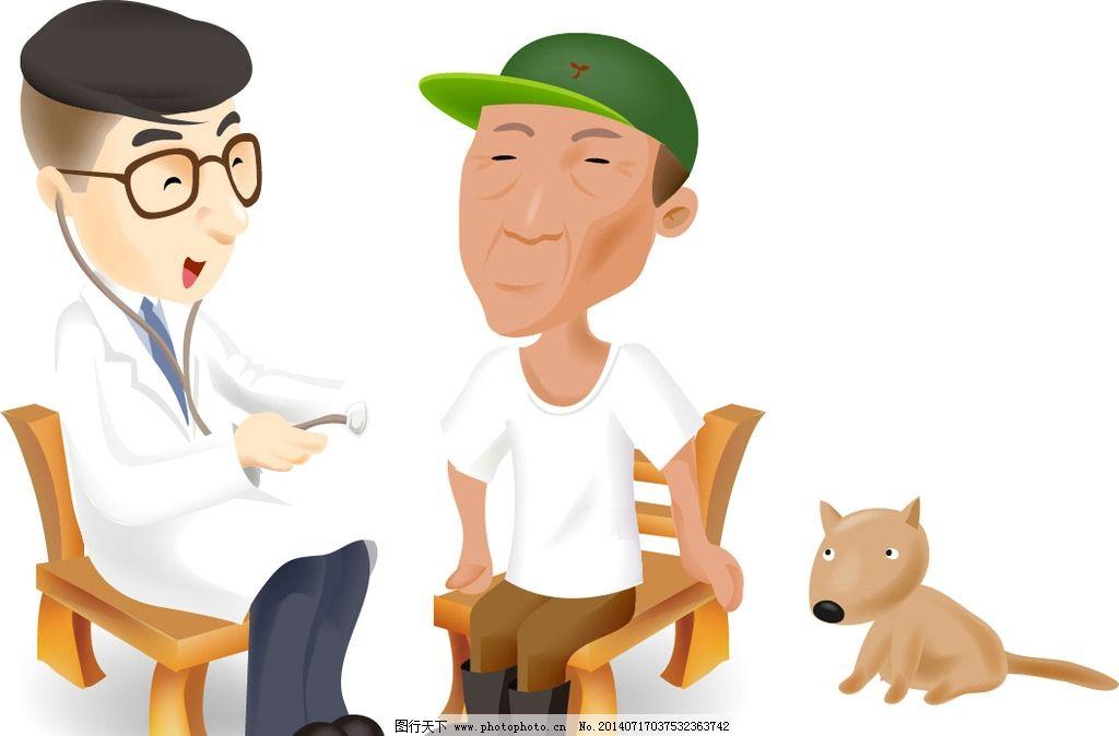 可爱 卡通 医生 护士 图片图片