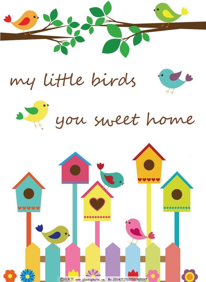 卡通小鸟 家 卡通 小鸟