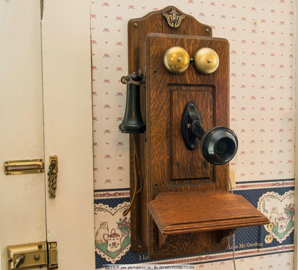 老式电话机 门铃 仿旧