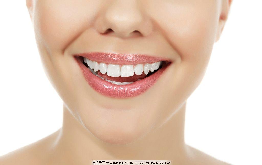牙齿 口腔 洁白的牙齿 美女 口腔护理 摄影