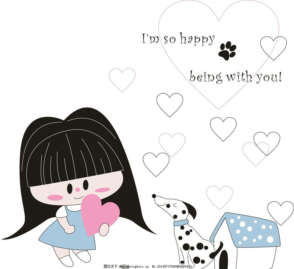 黑发小女孩 可爱 卡通 小狗 爱心 儿童幼儿 人物图库图片