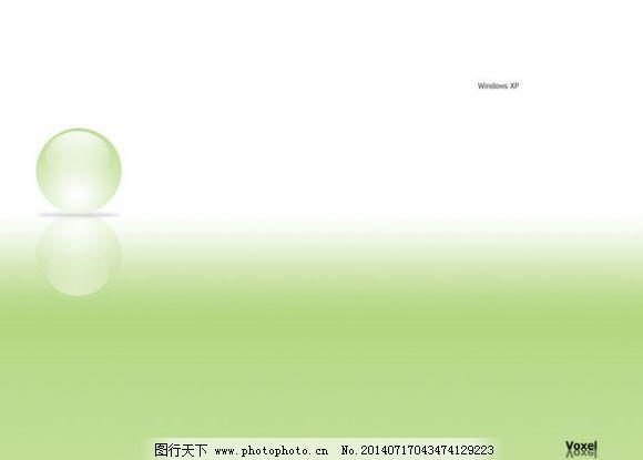 淡雅绿色背景ppt课件模板