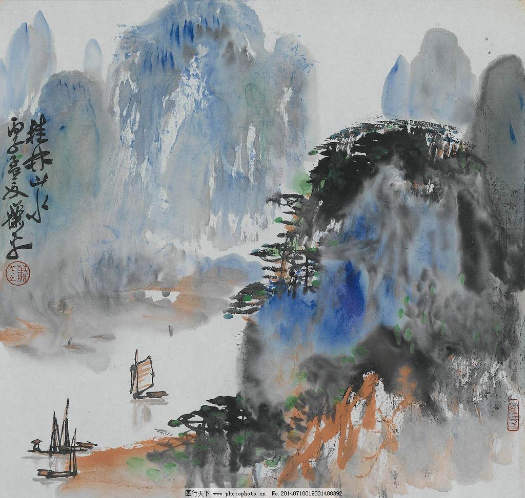 桂林山水 国画 萧平 桂林 山水 绘画书法 文化艺术 设计 100dpi jpg