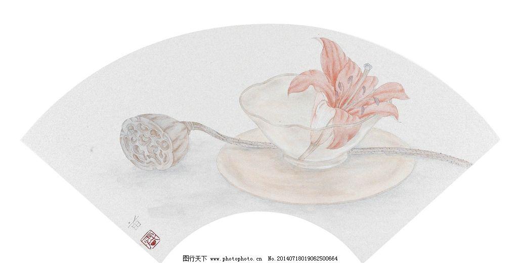 花解语 国画 雷苗 荷花 莲蓬 花卉 绘画书法 文化艺术 设计 100dpi