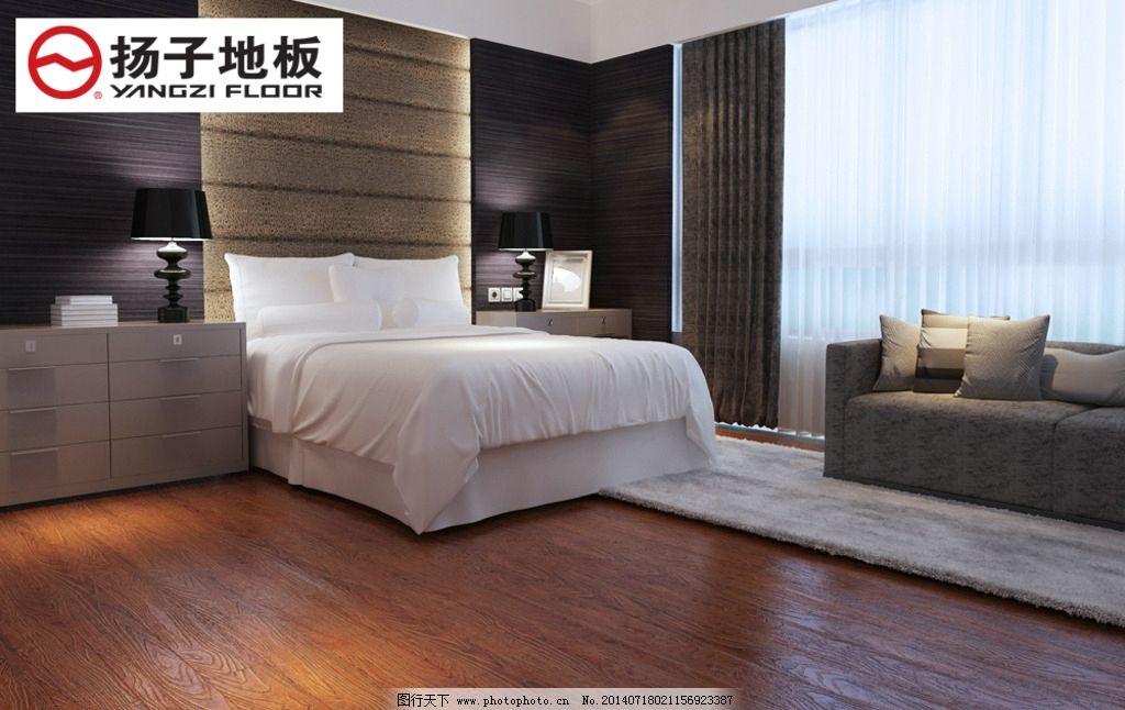 卧室木地板效果图图片