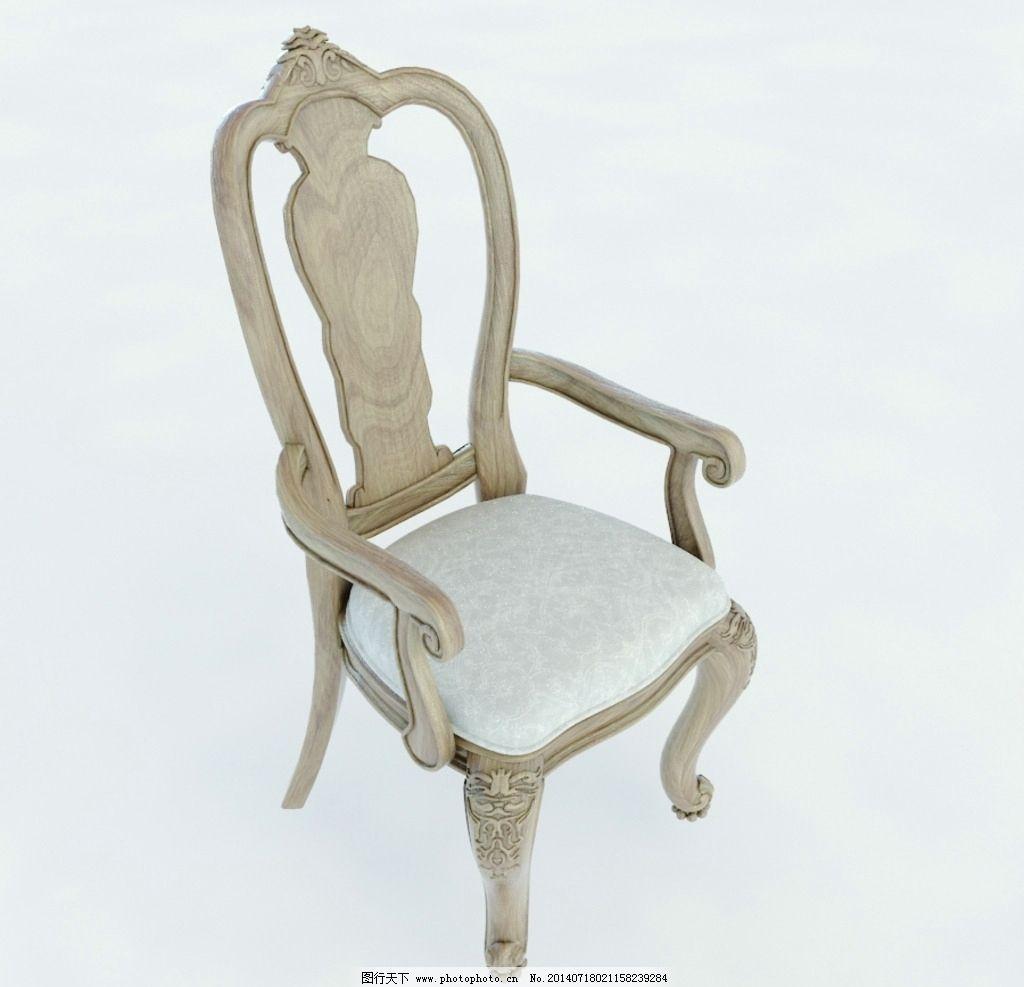 椅子 木质家具 欧式风格 家装 装潢 室内模型