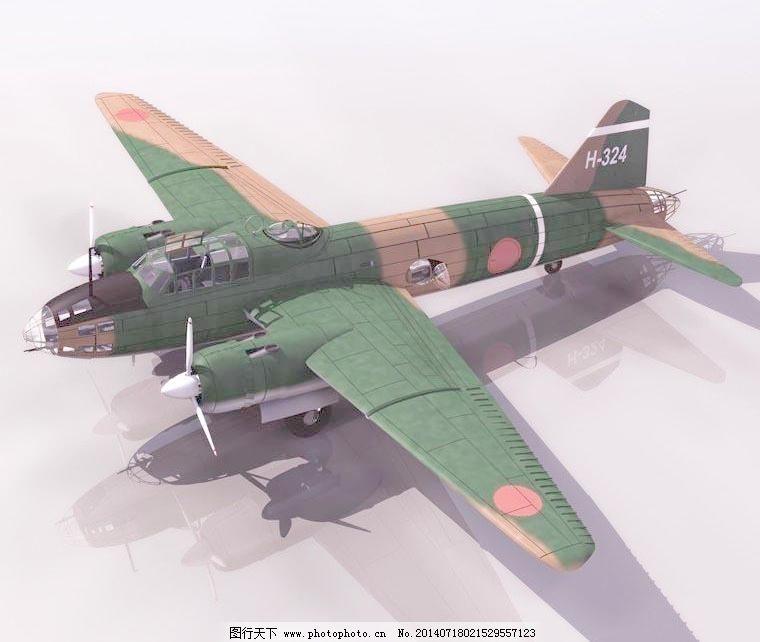 三菱零式舰载战斗机
