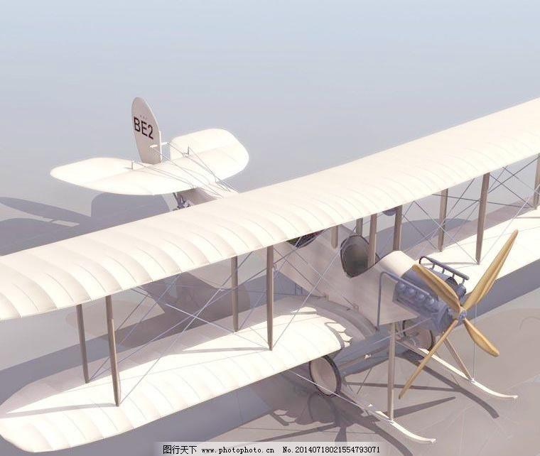 军事模型 战斗机 be2 战斗机 军事模型 空军武器库 3d模型素材 其他3d