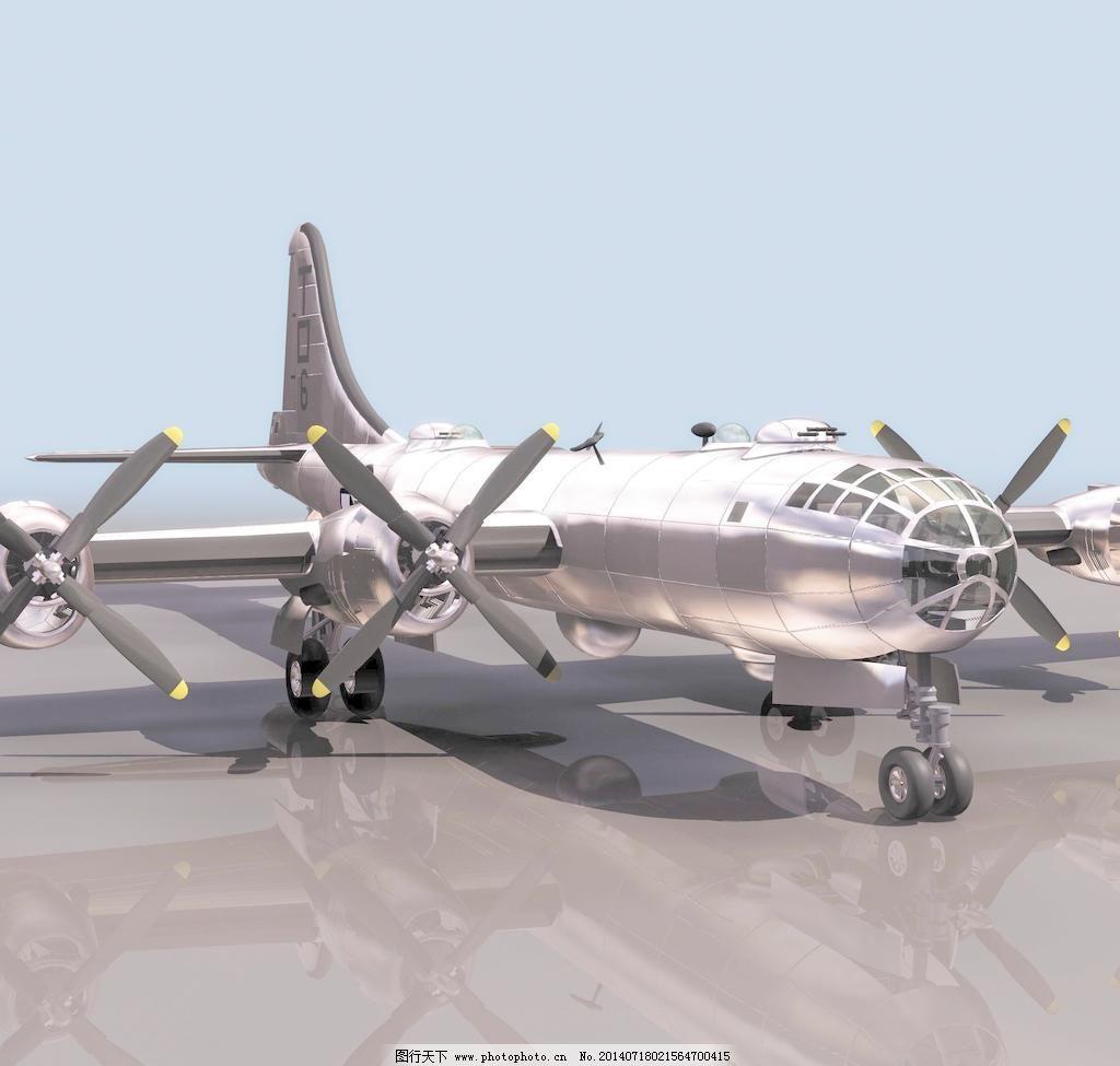 飞机模型03_其他_3d设计