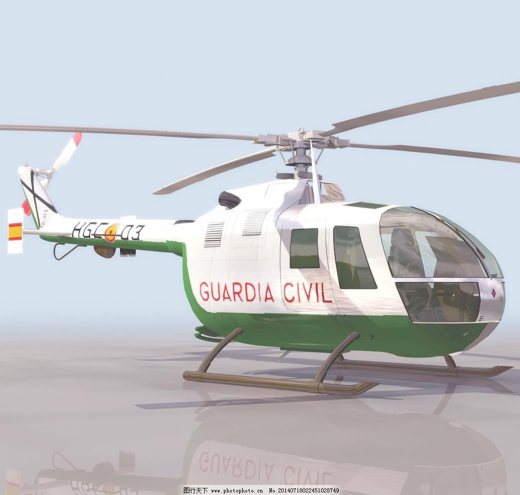 bo105免费下载 bo105 直升机模型 民用飞机 3d模型素材 电器模型