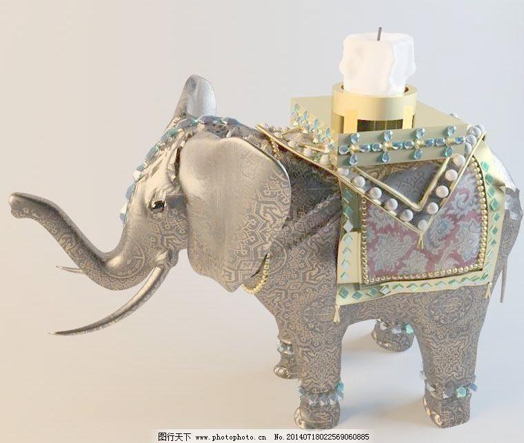 时尚烛台 动物式烛台 大象烛台 蜡烛灯050_灯具模型