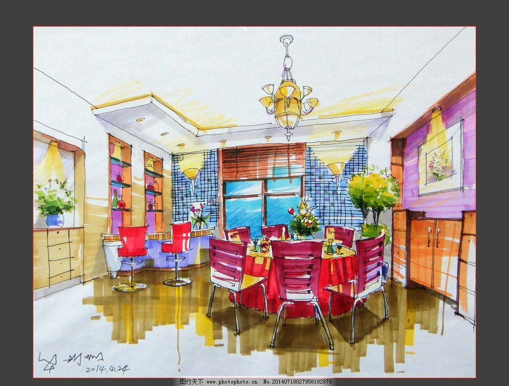 餐厅设计 手绘设计 餐厅 吧台 室内空间 马克笔 室内设计 环境设计
