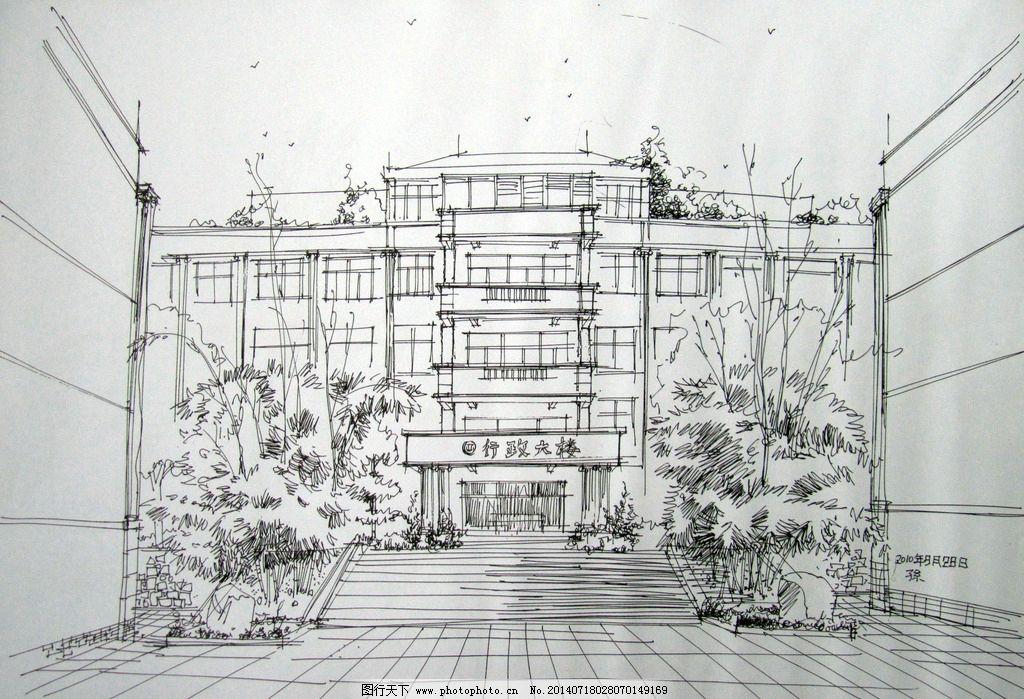 校园建筑 建筑速写 一点透视