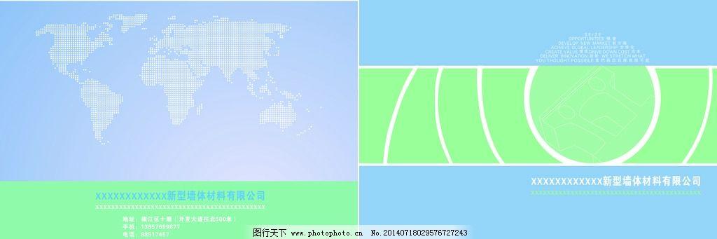 封面设计图片_设计案例_广告设计_图行天下图库