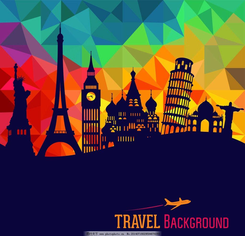 世界旅游设计图片_设计案例_广告设计_图行天下图库