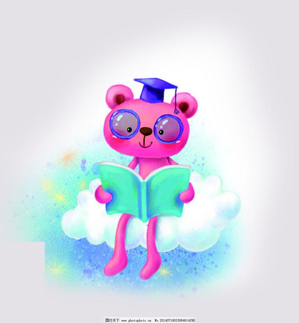 小熊免费下载 卡通动物 小熊 熊 小熊 熊 卡通动物 psd源文件 其他psd