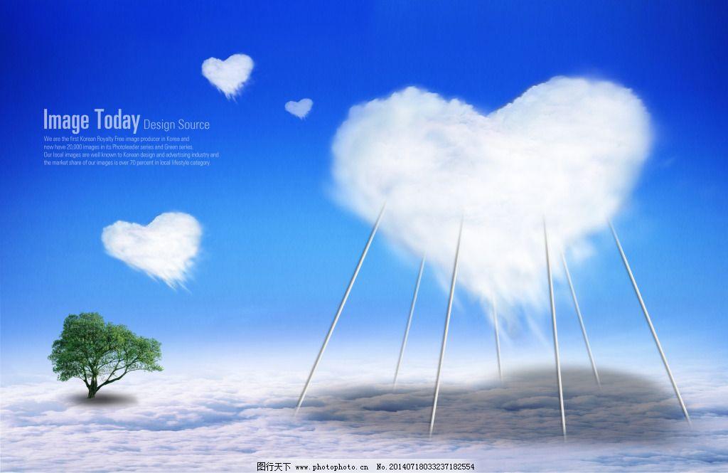 天空树木爱心白云素材