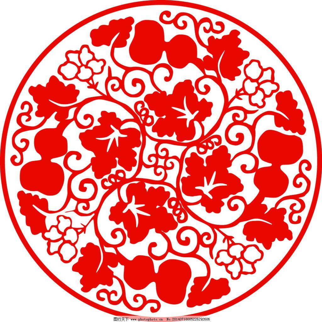 花纹 花朵 花 过年 玻璃贴 年货 四瓣花 剪纸 纸艺 镂空 复古 图案