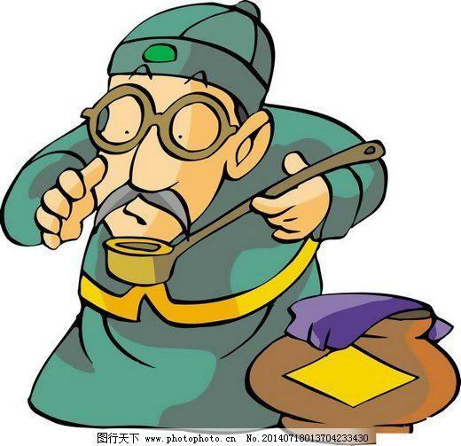 位图 人物 老人 男人 色彩 免费素材图片