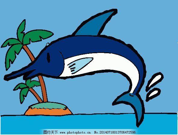 位图 动物 鱼 海豚 树 免费素材