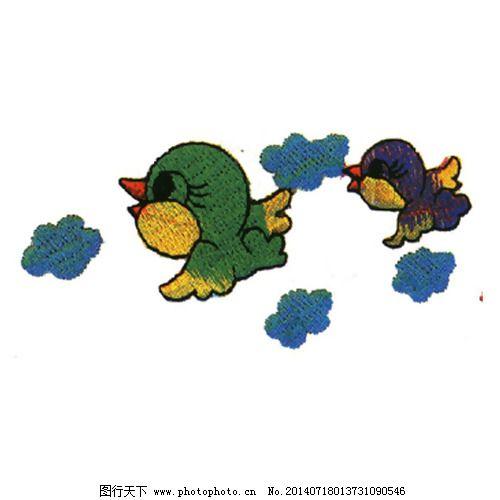 绣花 动物 鸟类 卡通 云朵 免费素材