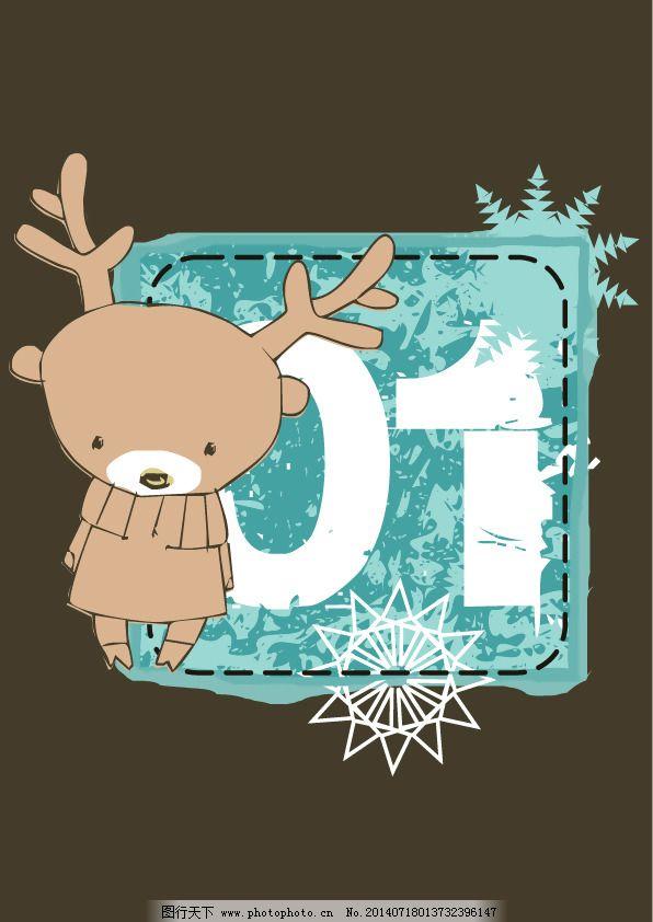 印花矢量图 动物 麋鹿 文字 数字 免费素材图片