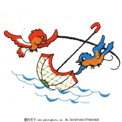 绣花 动物 鸟类 卡通 伞 免费素材