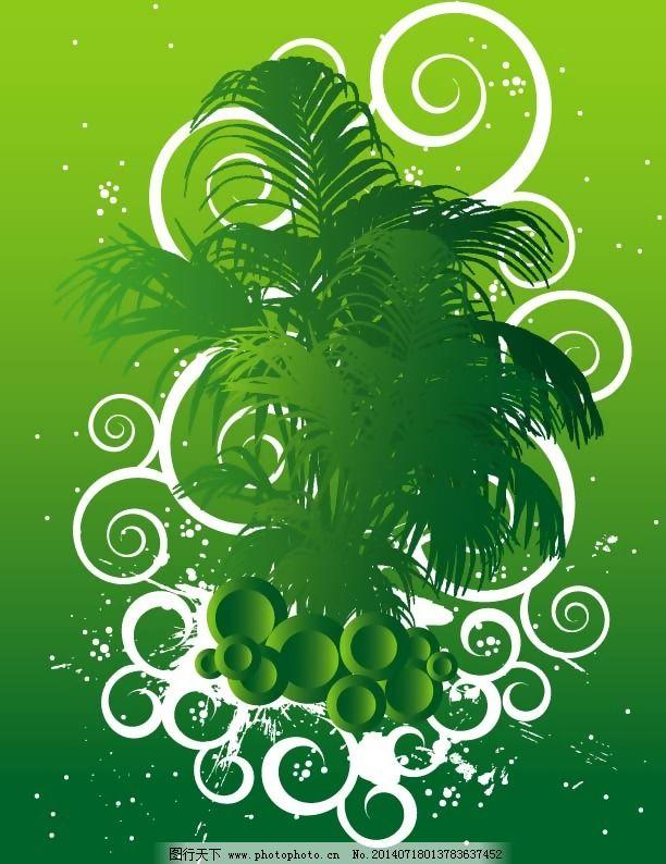 色彩 树叶 印花矢量图 印花矢量图 优雅植物 树叶 色彩 绿色 面料图库
