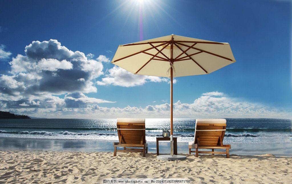 海边休闲 秦皇岛 北戴河 旅游 风景 风光 自然 娱乐 沙滩 国内旅游