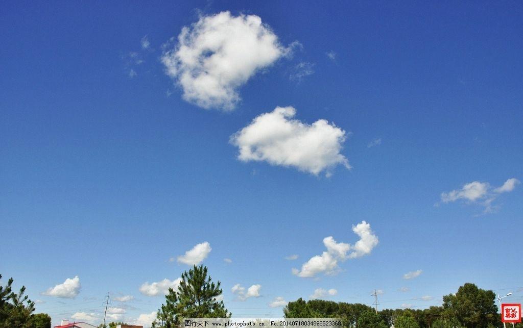 蓝天白云 蓝天 白云 庄稼 绿树 村庄 自然风景 自然景观 摄影 96dpi
