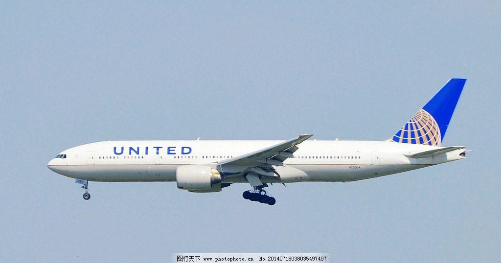 波音777客机 飞机 民用飞机 客机 喷气式客机 美国飞机 波音客机