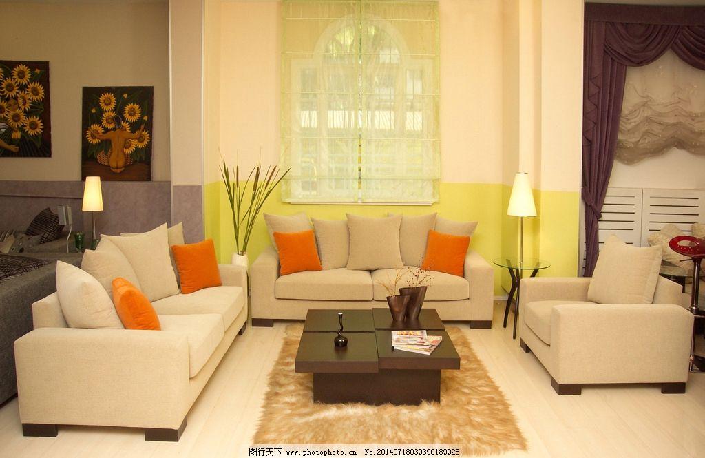 客厅沙发 沙发 沙发设计