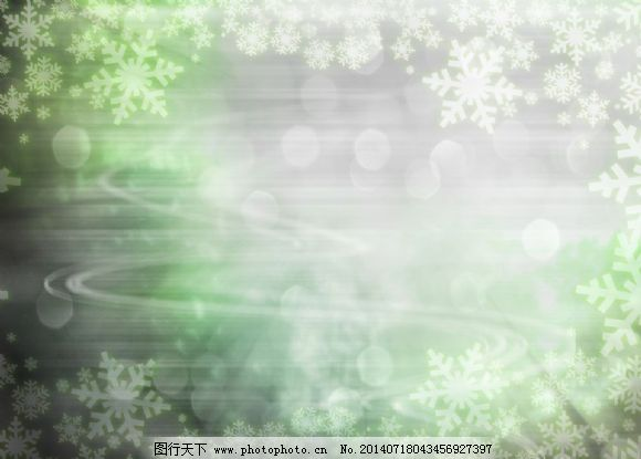 青绿雪花背景ppt模板