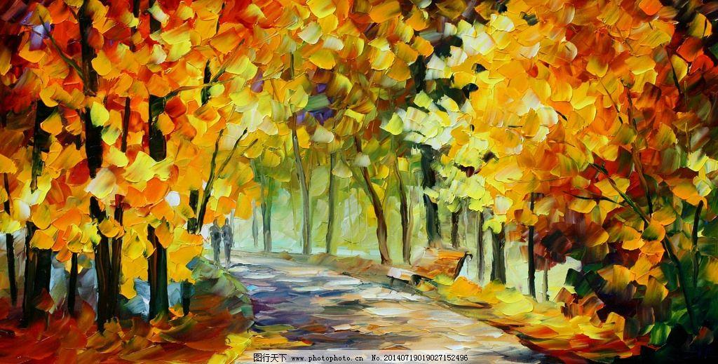 林荫小道 树丛 画 壁画 色彩画 风景画 绘画书法 文化艺术 设计 72dpi
