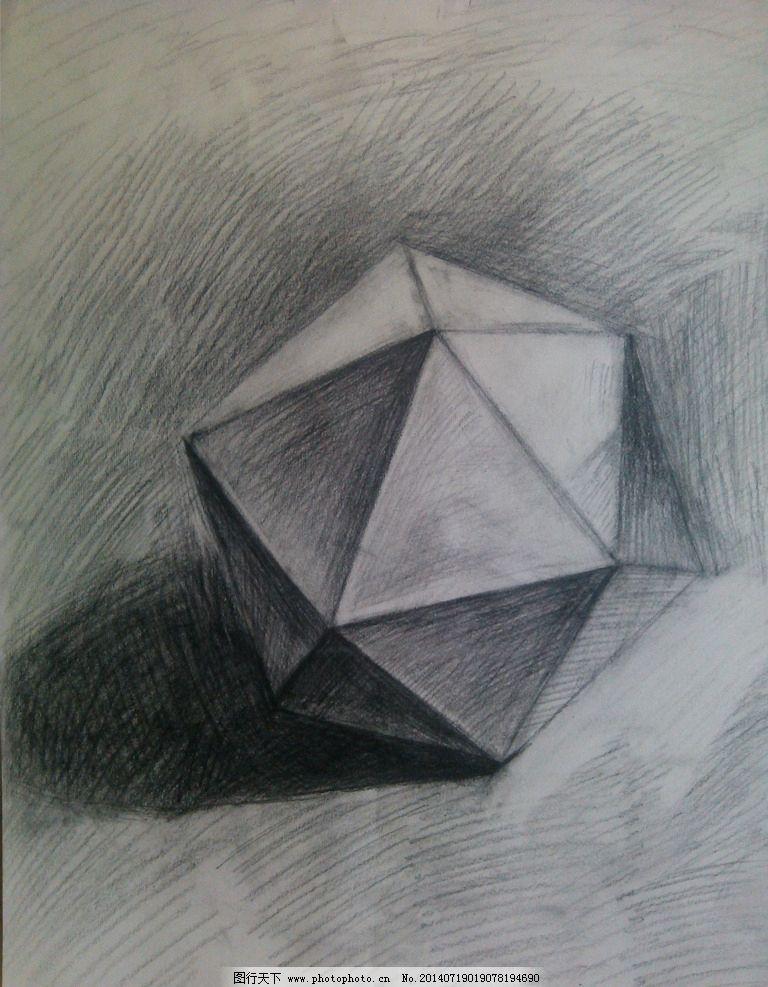素描几何体 素描 十二面体 几何体 单体 绘画 绘画书法 文化艺术 设计
