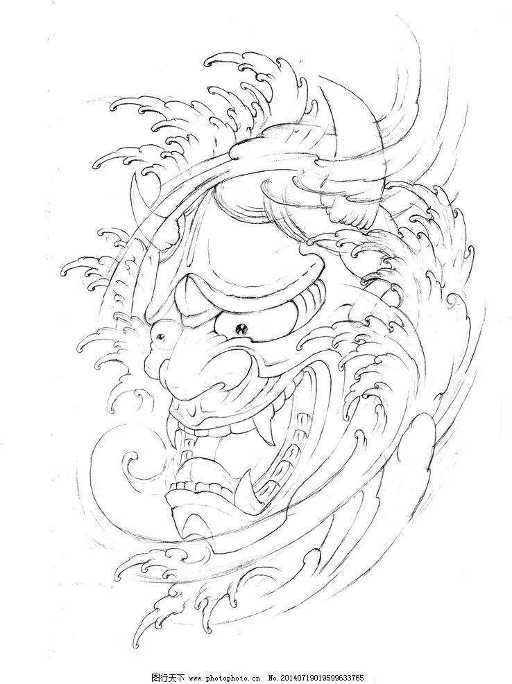 骷髅手手绘艺术