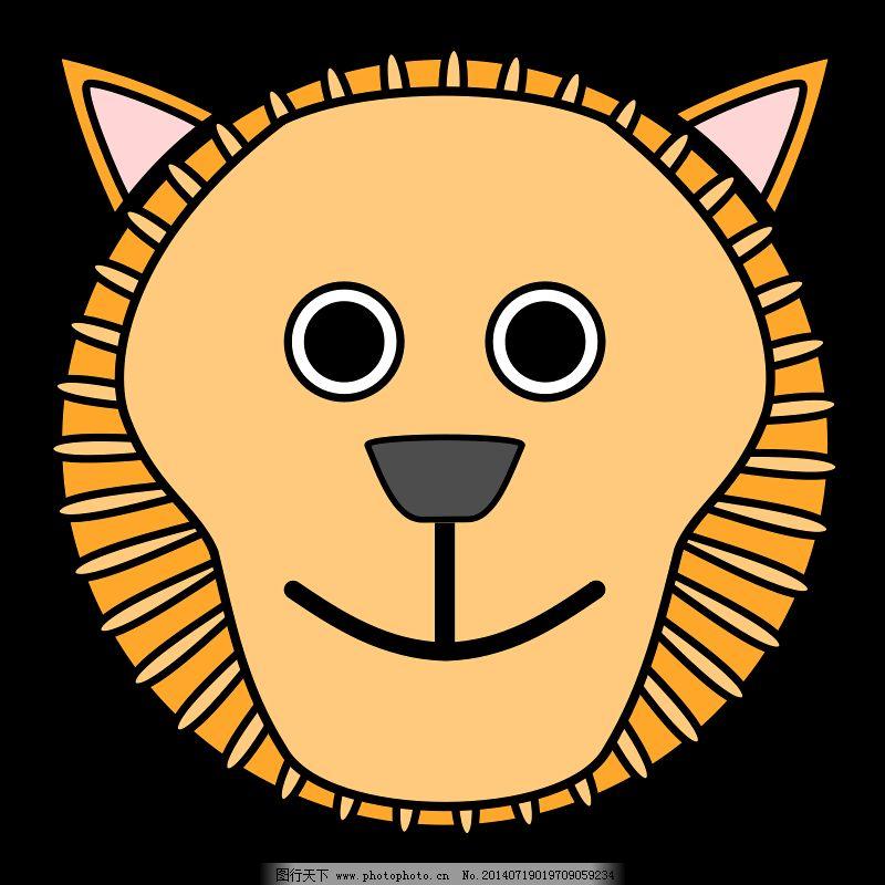 狮子免费下载 动物 卡通 狮子 笑脸 动物 卡通 面对 狮子 笑脸 图片