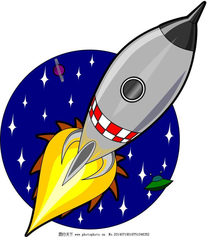 火箭花灯制作步骤