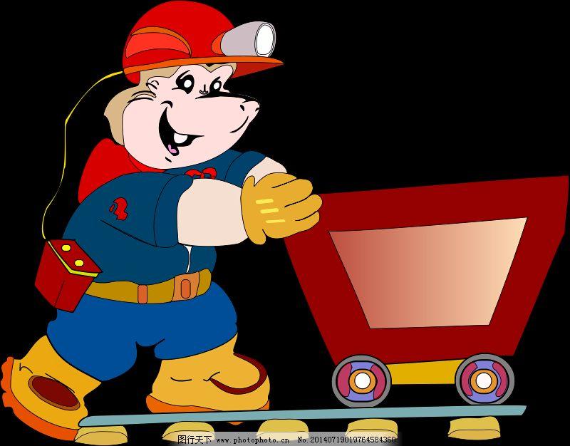 吉祥物免费下载 动物 吉祥物 卡通 挖掘机 动物 卡通 挖掘机 地鼠