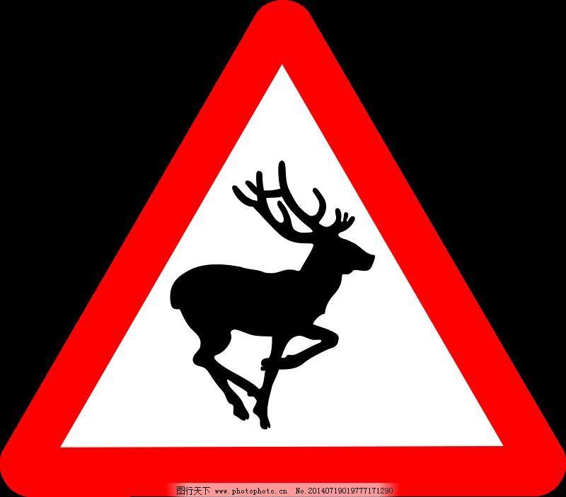 标志 动物 路标 动物 注意了 路标 标志 雄鹿 野生的 图片素材 插画集