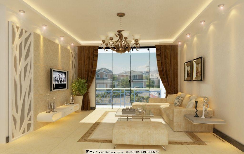 客厅效果图 3d             源文件 阳台 沙发 电视墙 室内模型 3d